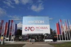 Moscow City Day holiday banner in Muzeon park Royalty Free Stock Images