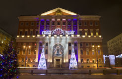 Moscow city government in Christmas Stock Photo
