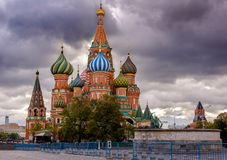 Moscow city Stock Photo
