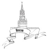 Moscow City Label set Royalty Free Stock Photo