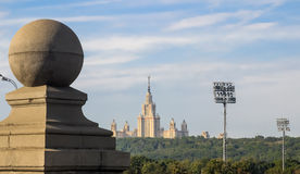Moscow,city,landmark, Royalty Free Stock Images
