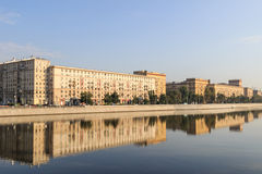 Moscow,city,landmark, Royalty Free Stock Image