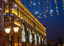 Moscow City Light with holiday new year decorations royalty free stock photography