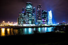 Moscow City Stock Photography
