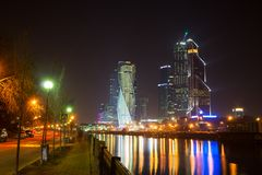 Moscow-city (Moscow International Business Center) at night, Rus Stock Photo