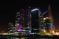Moscow-City in Moscow, Russia. Royalty Free Stock Image