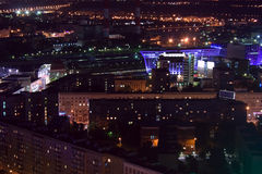 Moscow city night aerial Royalty Free Stock Photo
