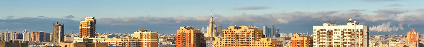Moscow city panorama view. On sunset Stock Photos