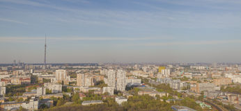 Moscow city panoramic view Stock Image