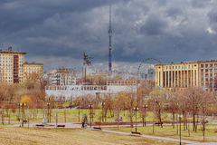 Moscow city park Stock Photography