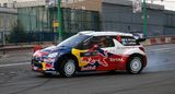 Moscow City Racing Stock Photography