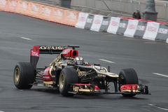Moscow City Racing Royalty Free Stock Images