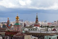 Moscow city at the rainy day Stock Image