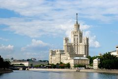 Moscow city in summer day Royalty Free Stock Image