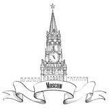 Moscow City symbol set Stock Photos
