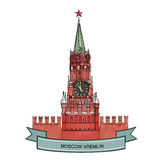 Moscow City symbol set Stock Image