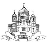 Moscow city symbol. Travel Russia icon Stock Images