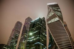 Moscow city. The tallest houses in Moscow Royalty Free Stock Photo