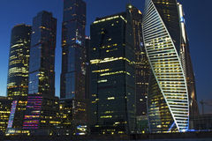 Moscow - City. Towers of Office Center Moscow - City Royalty Free Stock Image