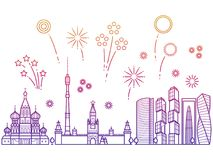 Moscow city vector panorama festive fireworks. Moscow city vector panorama with festive fireworks. Vector illustration flat Royalty Free Stock Images