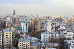 Moscow city view Royalty Free Stock Images