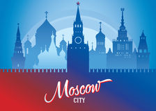 Moscow cityscape Background. Stock Photos