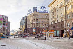 Moscow. Crossroads Royalty Free Stock Photo