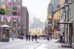 Moscow. Crossroads Stock Photography