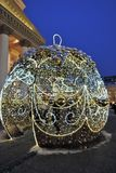 Christmas fair on the Theater Square in Moscow. royalty free stock photo