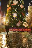 MOSCOW - DECEMBER 4, 2017: Christmas tree near building of GUM on Red square Stock Image