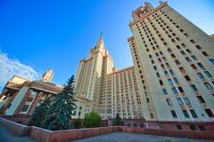 moscow delstatsuniversitet Royaltyfria Bilder