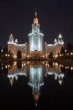 moscow delstatsuniversitet Arkivfoton