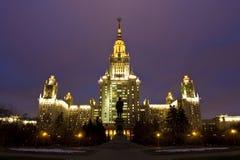 moscow delstatsuniversitet Arkivfoto