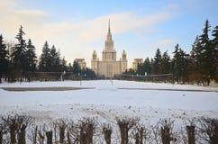 Moscow delstatsuniversitet. Royaltyfria Foton