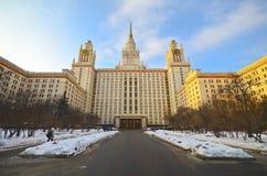 Moscow delstatsuniversitet. Royaltyfri Fotografi