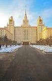 Moscow delstatsuniversitet. Fotografering för Bildbyråer