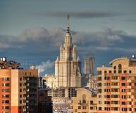 moscow delstatsuniversitet Arkivbilder
