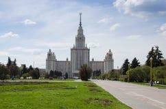 Moscow delstatsuniversitet Royaltyfri Fotografi