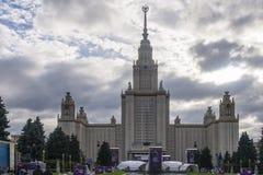 Moscow delstatsuniversitet Fotografering för Bildbyråer