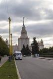 Moscow delstatsuniversitet Royaltyfri Foto