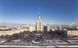 Moscow delstatsuniversitet moscow russia Royaltyfri Bild
