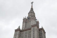 Moscow delstatsuniversitet moscow russia Arkivfoton