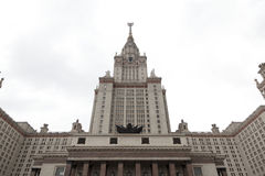 Moscow delstatsuniversitet moscow russia Royaltyfri Fotografi