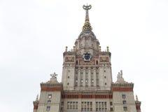Moscow delstatsuniversitet moscow russia Arkivbilder