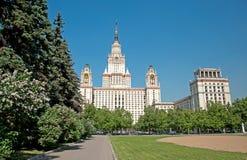 Moscow delstatsuniversitet, Ryssland Royaltyfri Fotografi