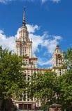 Moscow delstatsuniversitet, Ryssland Fotografering för Bildbyråer