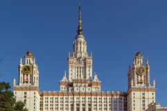 Moscow delstatsuniversitet, Ryssland Royaltyfria Foton