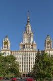 Moscow delstatsuniversitet, Ryssland Arkivfoton