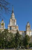 Moscow delstatsuniversitet, Ryssland Arkivbilder