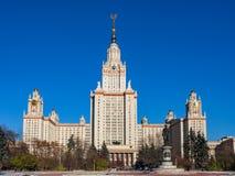 Moscow delstatsuniversitet Ryssland Arkivfoto